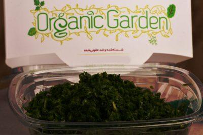 سبزیجات خرد شده ارگانیک